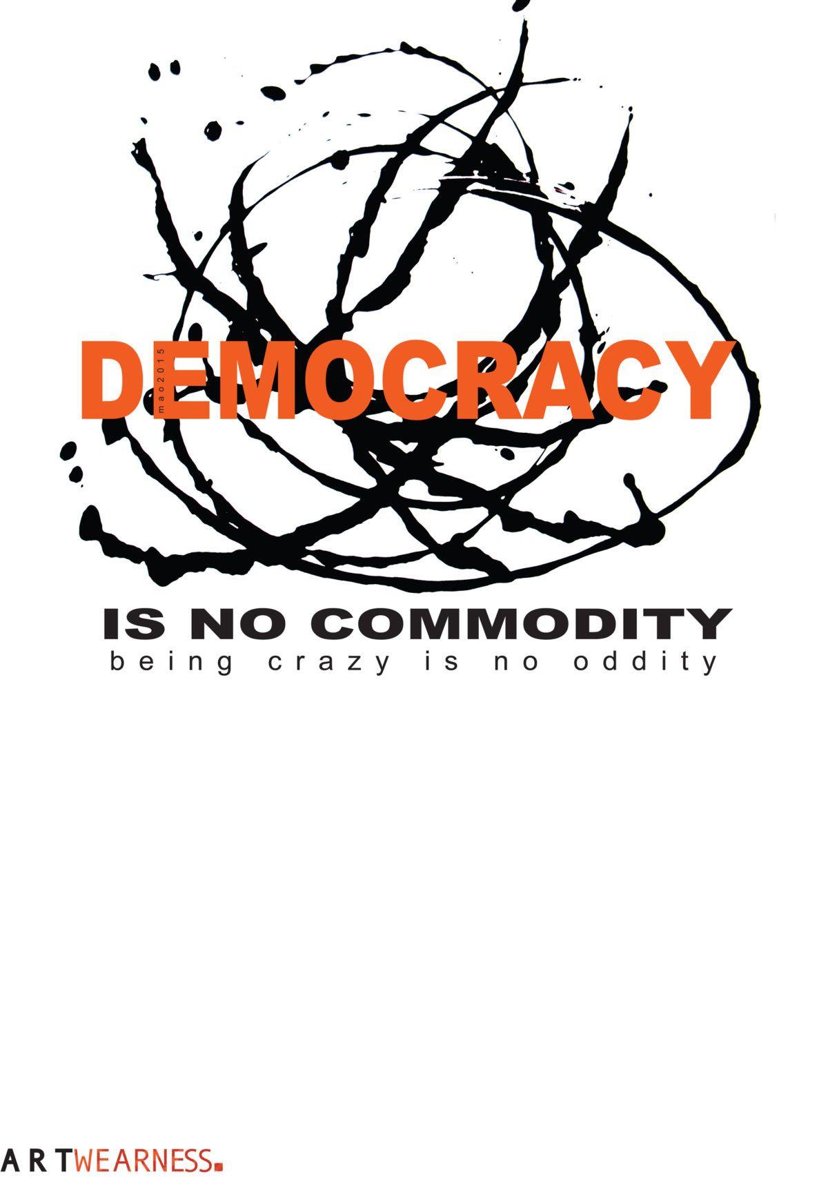 No Commodity